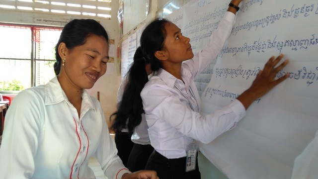 Inclusive Education Expert Opportunity in Myanmar's project photo
