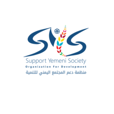 Support Yemeni Society Organization SYS logo