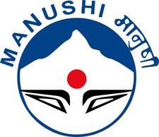 Manushi logo
